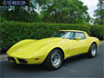 1979 Corvette Coupe For Sale
